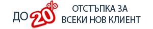 Ремонт на покриви - '' София , 0885 72 0885